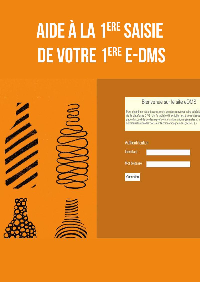 E-DMS